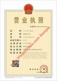 China Working Z Visa And China Work Permit Application Service In