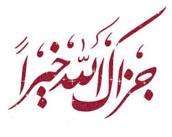 بمناسبة قدوم شهر رمضان الكريم Images?q=tbn:ANd9GcTt70g7XjeOyGz0csLnjVGcrokENSrsI1yk638D30CjxKwRnPKR