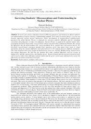 internet essay for students www.internetbanking.com