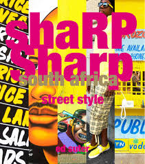 South Africa Graphic Design Freeworld Design Centre Hosts South African Street Style