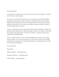 sujeet cover letter dear sir madam i am writing to enquire if you have any vacancies in