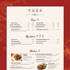 Resturant Menu Template Imenupro Restaurant Menu Templates Menu Software