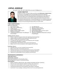 Hr Assistant Duties Hr Assistant And Administrative