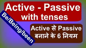Active And Passive Voice In Hindi English Grammar In Hindi
