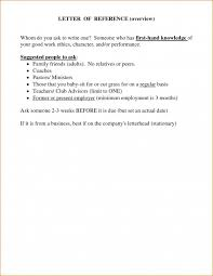 How To Write A Personal Letter Of Recommendation Template