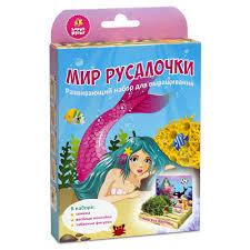 """""""<b>Happy</b> Plant"""" <b>Набор</b> для выращивания детский Мир русалочки ..."""