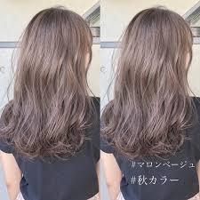 イエベに似合う髪色10選イエベ春と秋の違いと似合うブラウンも Belcy