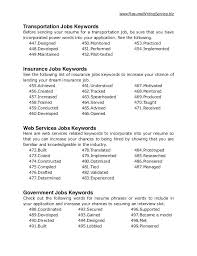 Government Keywords For Resumes Free Resume Images
