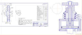 Курсовая работа по технологии машиностроения курсовое  Курсовой проект Разработка приспособления для обработки детали
