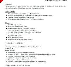 Example Resume For Teachers | Nfcnbarroom.com