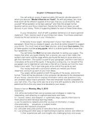 Compare And Contrast Essay Outlines Compare Contrast Essay Outline Middle School Example Of Comparison