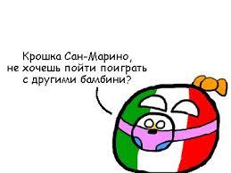 """США сняли введенные в отношении """"Укрспецэкспорта"""" в 2013 году санкции в связи поставками военной техники в Ливию в обход эмбарго ООН - Цензор.НЕТ 2113"""