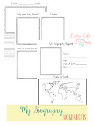 Biography Research Worksheets | Worksheets, Students and Teaching aids