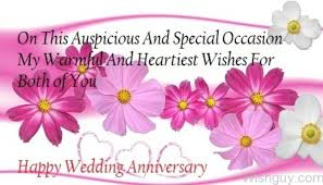 6 wedding anniversary sms for brother sms khoj handpicked sms Wedding Anniversary Wishes For Grandparents In Hindi 6 wedding anniversary sms for brother 50th wedding anniversary wishes for grandparents in hindi