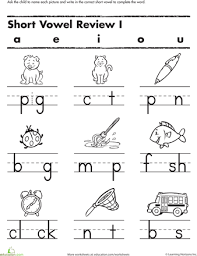 Print out the phonics worksheets and activities on this page so your students can learn about words with the gl. Fill In The Short Vowel Worksheet Education Com Phonics Kindergarten Phonics Worksheets Kindergarten Worksheets