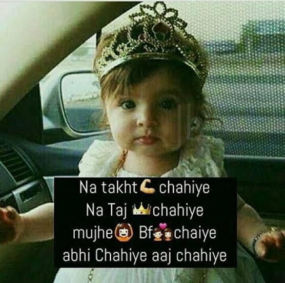 chulbuli shayari urdu