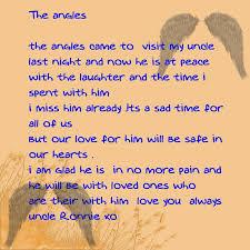 uncle es and poems esgram