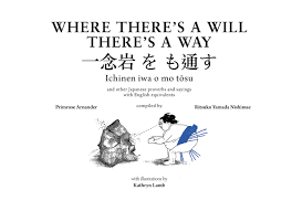 Where Theres A Will Theres A Way And Other Japanese Proverbs And