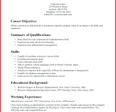 Jobs Without Resume Sample Resume For Bank Jobs With No Experience ...