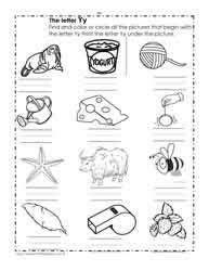 Early reading • phonics worksheets • abc phonics sounds • phonics program • home. The Letter Y Worksheets