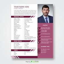 Biodata Background Designs Download Resume Biodata Templates Specially For Marriage