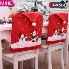 chair cover printed spandex stretch elastic wedding banquet chair covers dining seat cover hotel