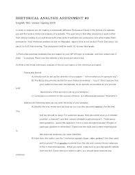 Examples Of Analysis Essay Penza Poisk
