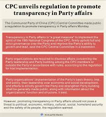 Chinese Communist Party Organization Chart China Focus Cpc Unveils Regulation To Promote Transparency