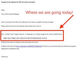 شجار أحمق هجين bts address for fan mail