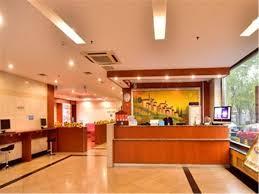 Ane Courtyard Hotel Yibin Branch Hanting Express Beijing Zhongguancun Xueyuan Bridge China