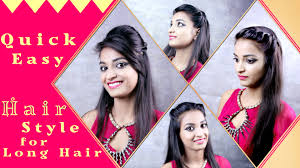 How Todo Hair Style hairstyles for long hair quick and easy diy khoobsurati 6851 by wearticles.com