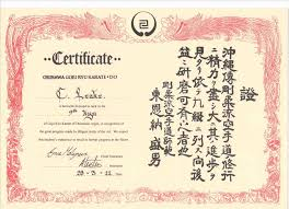martial arts certificate template aikido certificate templates elegant martial arts certificate