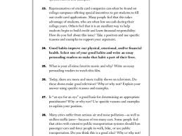 police brutality essays word limit tok essay tax org essay on police brutality ricky martin