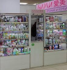 <b>aimi</b>-shop