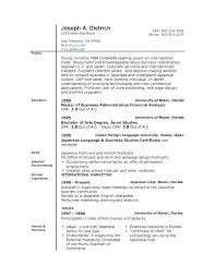 Resume Template For Microsoft Word 2010 Extraordinary Free Template Resume Microsoft Word Free Printable Resume Templates