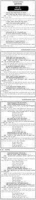 best solutions of mahatma gandhi essay in hindi marvelous mahatma  best solutions of mahatma gandhi essay in hindi marvelous mahatma gandhi essay topics