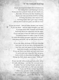 if by rudyard kipling sarah k peck if by rudyard kipling