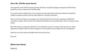 Sending A Cover Letter And Resume By Email Images - Resume Format ...