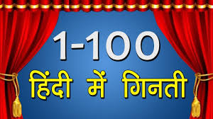 Hindi Numbers 1 To 100 Learn The Fun Way Light Travel Action