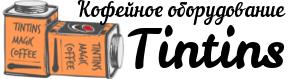 <b>Щетки</b> | Магазин кофейного оборудования Tintins