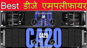 Ca20 soundstandard Amplifier Unboxing Testing डीजे के लिए Best amplifier  Price - YouTube