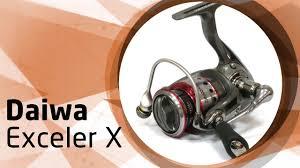 <b>Безынерционная катушка Daiwa Exceler X</b> - YouTube
