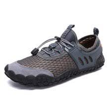 Anti-Slip Trekking Hiking Shoes for <b>Men</b> Outdoor <b>Summer</b> ...