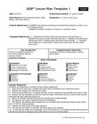 Siop Lesson Plan Template 1