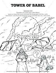 Tower Of Babel Coloring Page Tower Of Babel Coloring Page Bible