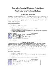 Patient Care Resume Examples Patient Care Tech Resume Sample Marvelous Patient Care Technician 3