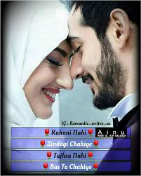 Dawar Siddiqui Cute Couples Romantic Love Quotes Love Quotes