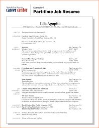 Times Job Resume Upload Beautiful Resume Upload Website Pictures Inspiration Entry Level 2