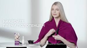 Как покрасить волосы дома? Это несложно со стойкой <b>крем</b> ...