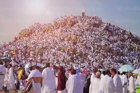وقفة عرفات بث مباشر بجودة عالية من المشاعر المقدسة عبر قناة مكة السعودية  LIVE - كورة في العارضة